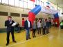Госслужащие соревновались с журналистами в рамках Спартакиады по многоборью ГТО