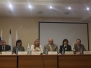 Конференция 05.04.2017