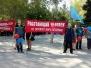 Праздник Первомая собрал в Армянске около пятисот жителей Армянска