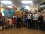 Новогодний праздник для детей от профсоюзной организации Судебных приставов г. Севастополя