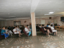 Собрание сотрудников по оплате труда в учреждении