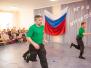 Судебные приставы приняли участие в «Играх Патриотов»