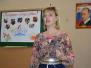 В «ЦСО г. Евпатории» прошел конкурс профессионального мастерства среди социальных работников