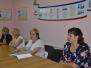В Феодосии провели заседание комитета Феодосийской территориальной организации профсоюза