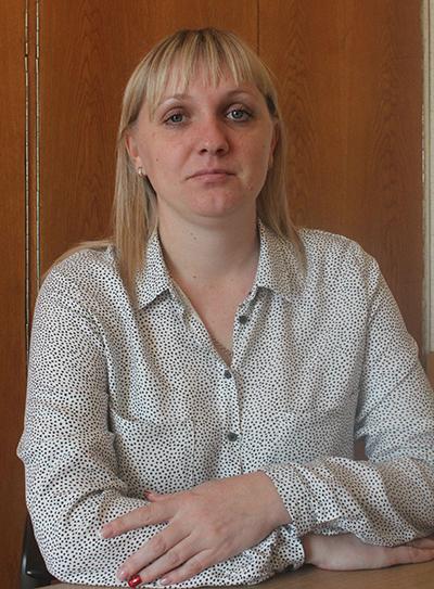 Наталья Сергеевна