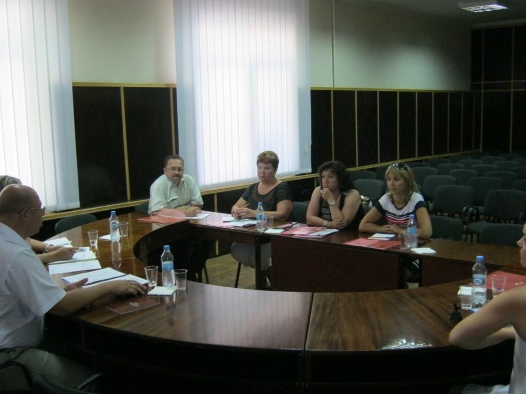 объединенный комитет 010