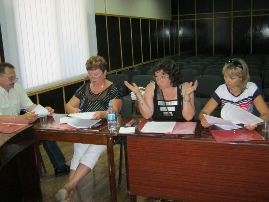 объединенный комитет 014